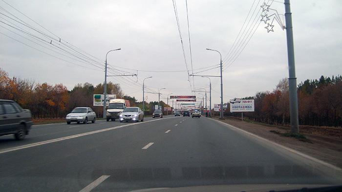 Сам город Оренбург