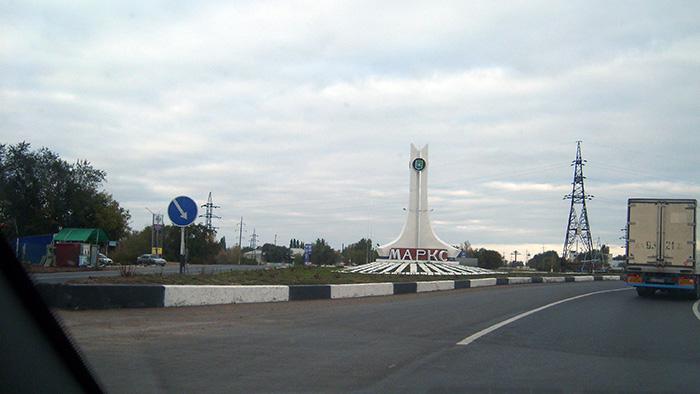 Главный пригород Саратовской агломерации г.Маркс