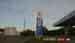 Заправка Газпром в Новосибирской области